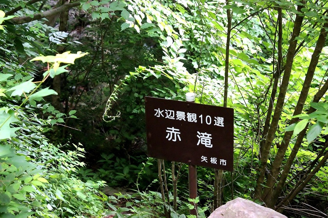滝の内側の壁がレッドクリフ赤い崖?通称「赤滝」は写真スポット