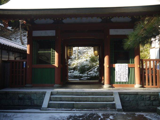 愛宕念仏寺の地域と歴史