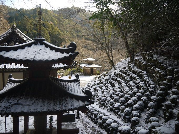 愛宕念仏寺の境内