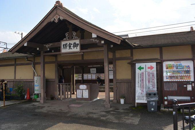京福電車御室駅