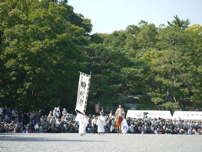 数十億円の歴史絵巻!!京都時代祭で豪華な行列を堪能しよう
