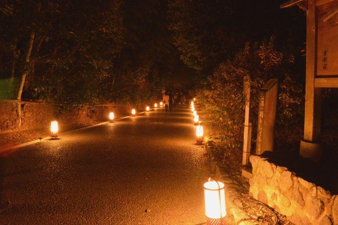 亀山公園入口
