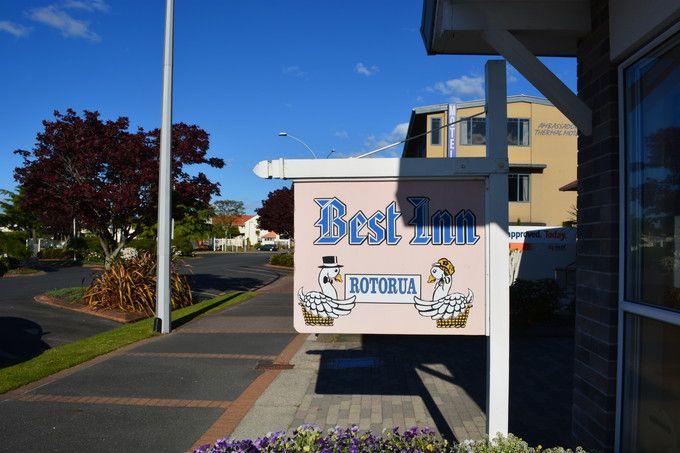 ニュージーランド北島の一押し!温泉付B&B「ベストインロトルア」