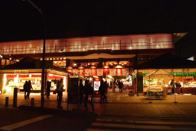竹林の道、渡月橋が近い京福電車(嵐電)嵐山駅