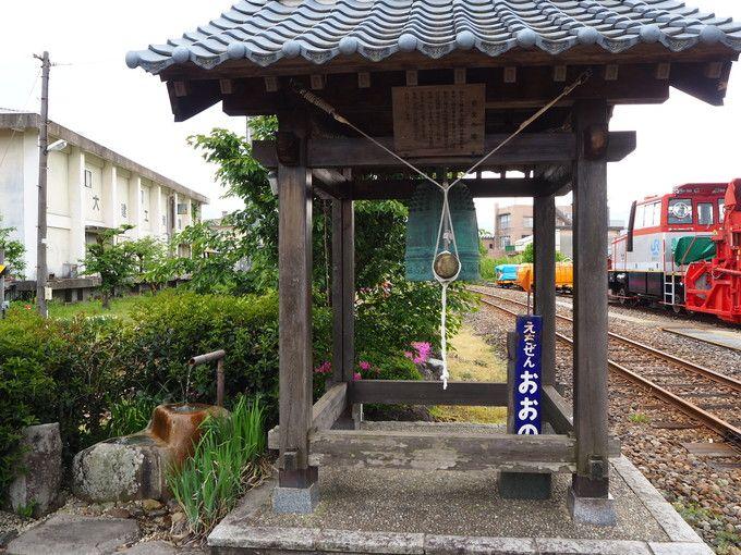 JR越前大野駅が最寄り駅