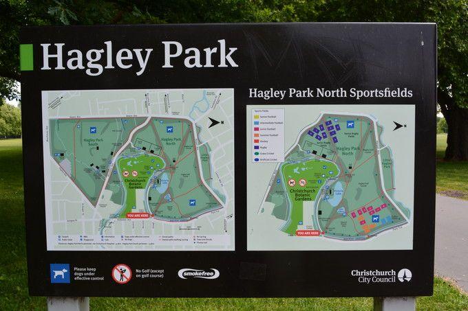 広さが世界第3位といわれるハグレー公園