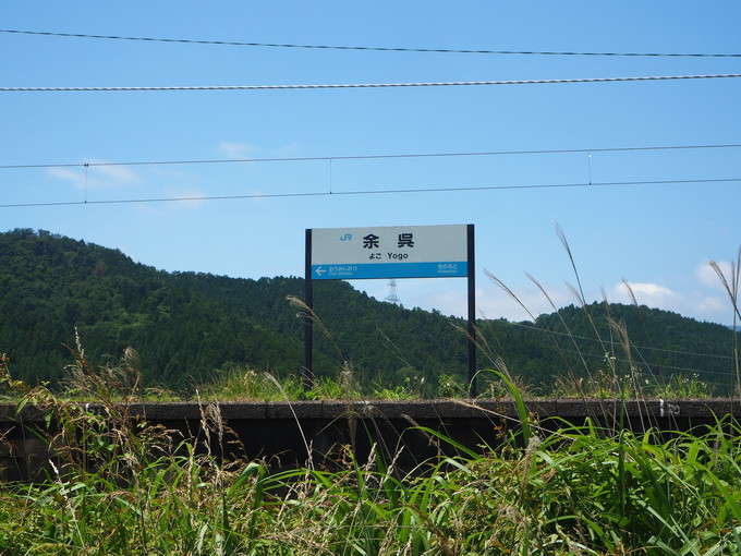JR余呉駅の目の前に余呉湖が広がる