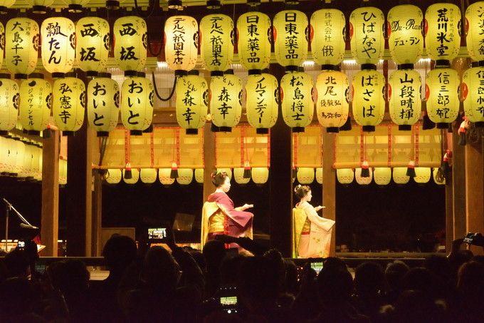 夕景も見逃せない!春の訪れを告げる「京都・東山花灯路」散策のみどころ