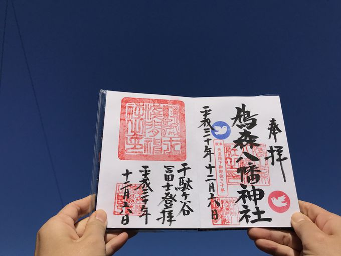 5.鳩森八幡神社/渋谷区