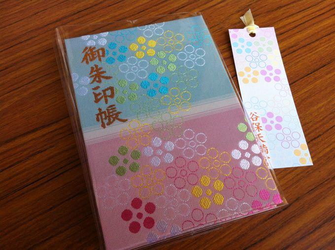 これが、日本一キレイでかわいい御朱印帳!