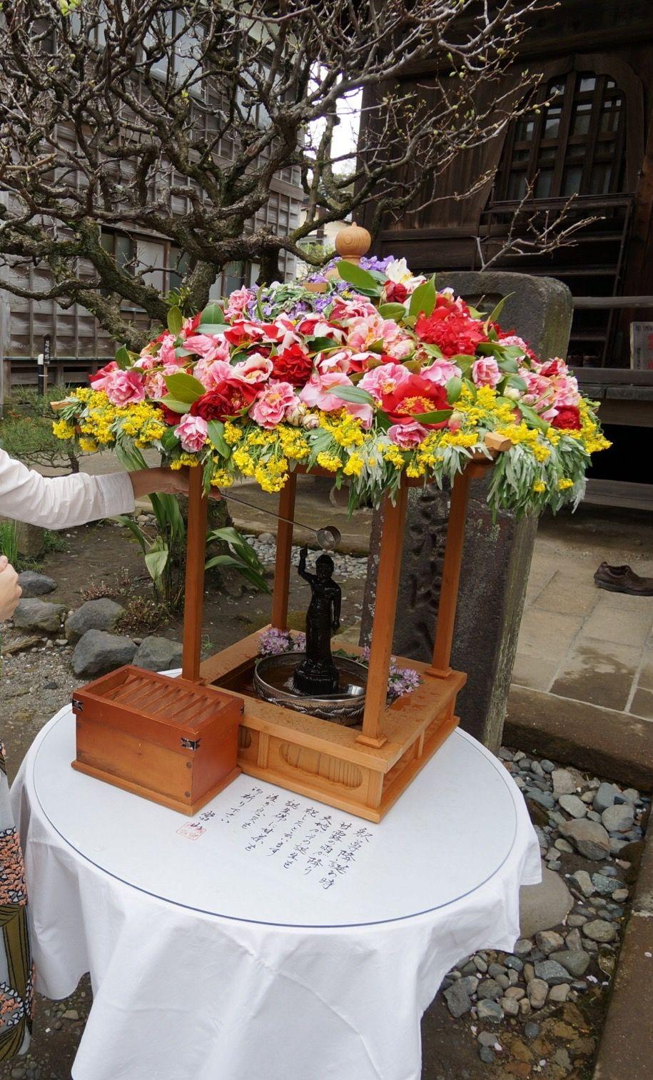 4月8日はシャカタン!鎌倉でお釈...