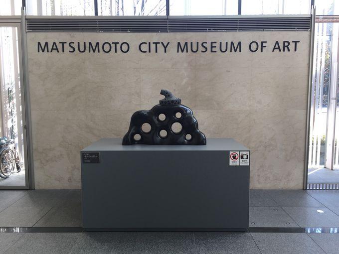 松本出身のアーティスト草間彌生さんのパワーを浴びよう!
