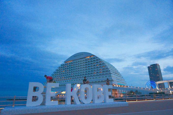 インスタ映えスポット4.神戸の最新スポット「BE KOBE」