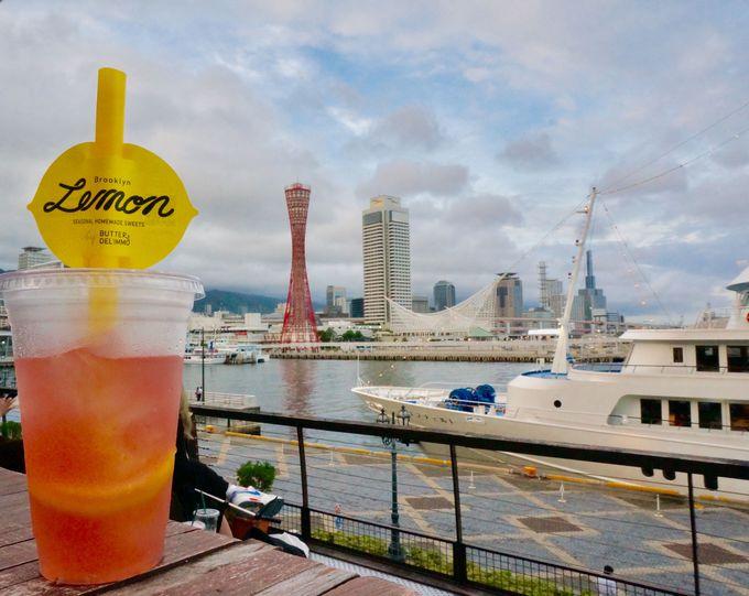 インスタ映えスポット2.ブルックリン・レモン