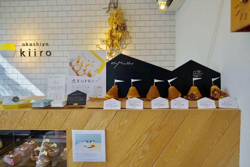 進化系奈良スイーツが今人気!カフェ・ナナツモリとokashiya kiiro