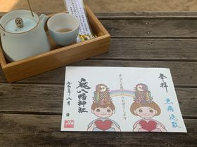 アマビエの御朱印で疫病退散!東京都「戸越八幡神社」