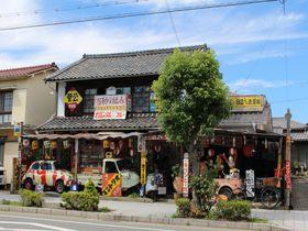 播州赤穂に来たら必ず立ち寄りたい個性派ミュージアムはココだ!