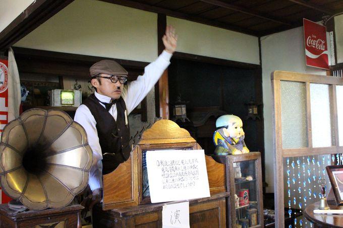 4.赤穂玩具博物館