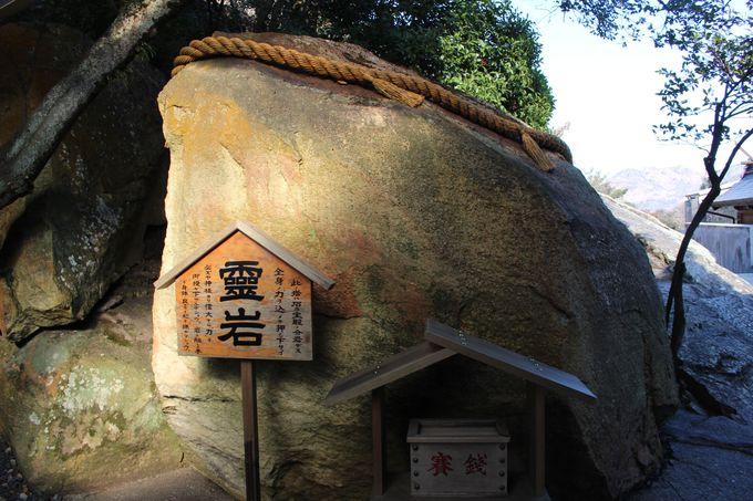 巨石がご神体の「生石神社」はパワースポットとして大人気