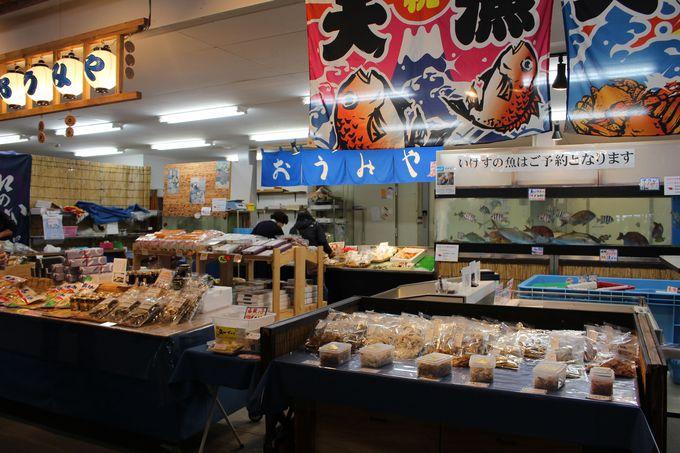 おみやげは併設の直営店「おうみや」で!
