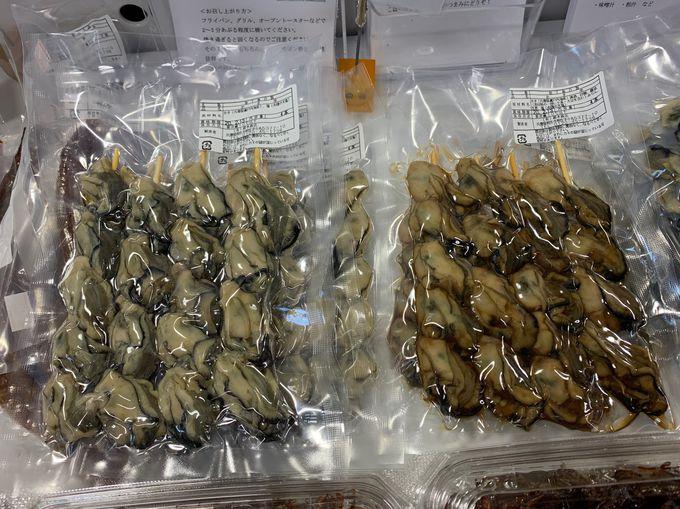 牡蠣のお土産が豊富にそろう「鈴吉屋(すずきや)」