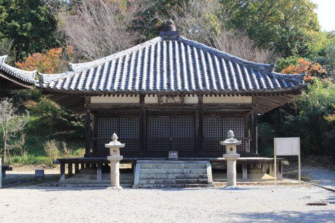 開祖は東大寺再建に力を尽くした重源上人