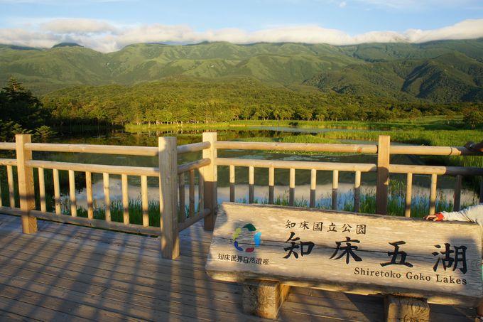 知床五湖を楽しむためのルール