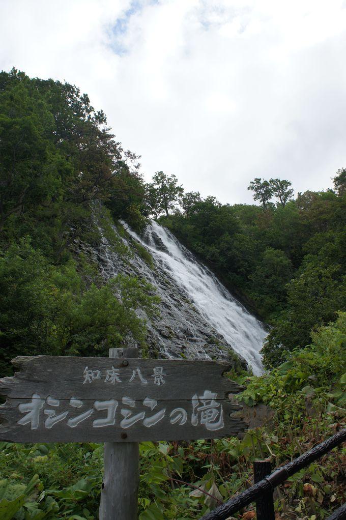 日本の滝100選、オシンコシンの滝
