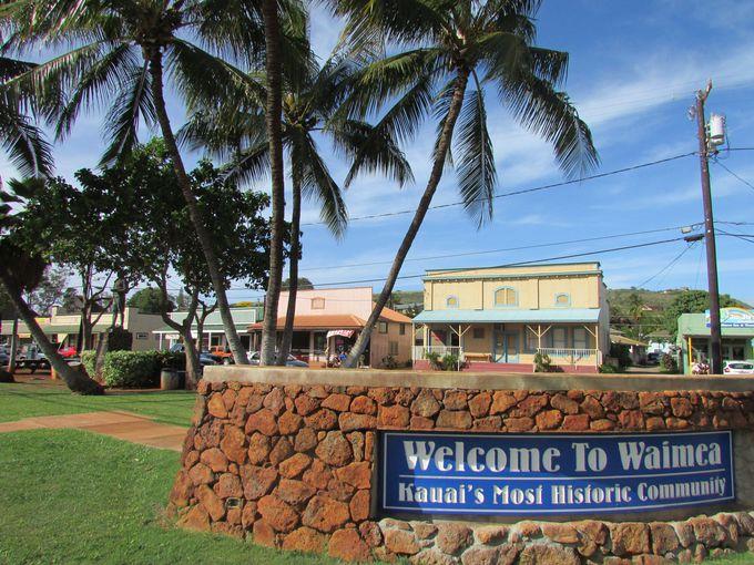歴史ある小さなプランテーション・タウンは、世界級観光スポットの玄関口