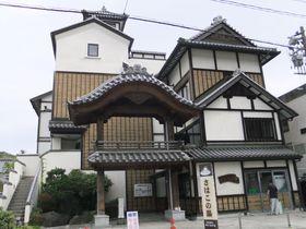 格安&無料で楽しめる温泉がいっぱい!福島・いわき湯本温泉