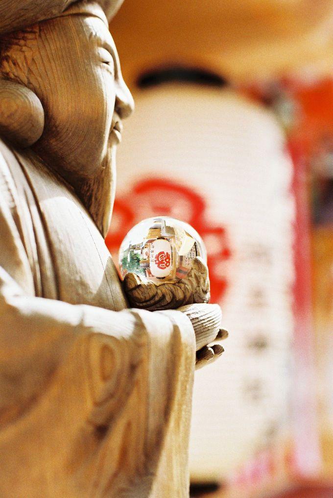 縁むすびの神様「地主神社」