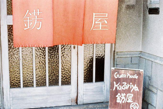 京都はゲストハウスの激戦区!「錺屋(かざりや)」