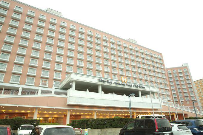 東京ベイ舞浜ホテルクラブリゾートに泊まると、みんな笑顔で幸せに!