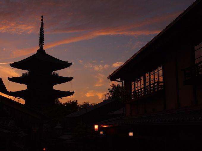 「八坂の塔」「八坂神社」
