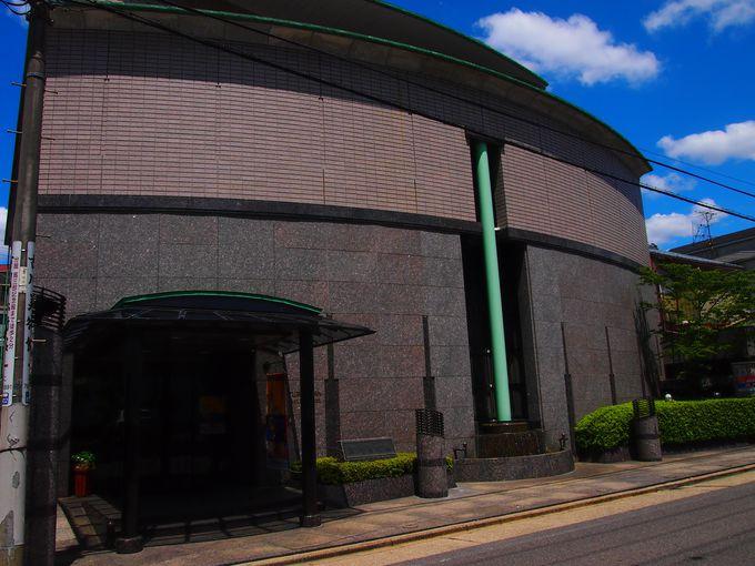古川美術館分館「爲三郎記念館」