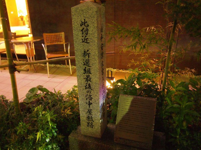 新撰組ファンなら行かなくちゃ!西本願寺&京都駅周辺ゆかりの地