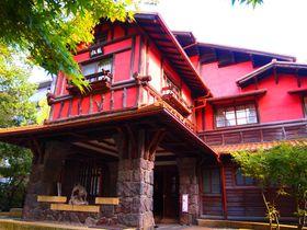 庭園も美しい!名古屋屈指の財界人の元邸宅「揚輝荘」