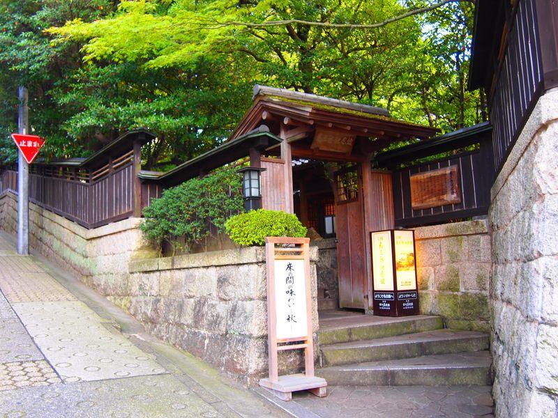 数寄屋カフェも素敵です!名古屋財界人の邸宅「爲三郎記念館」