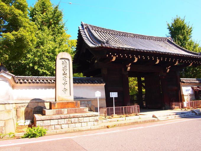 尾張徳川家の菩提寺「建中寺」