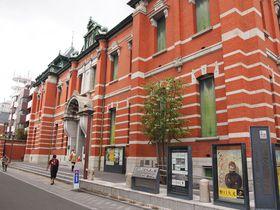 「関西文化の日」に行こう!無料で見学できる京都のおすすめ参加施設