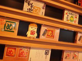 カフェもある!明太子の山口油屋福太郎「福太郎天神テルラ店」