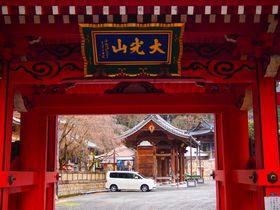 開運門をくぐろう!風光明媚な京都・山科の名刹「本圀寺」