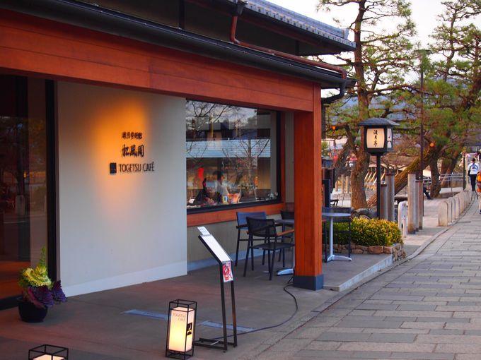 復旧オープンのロケーション・カフェ