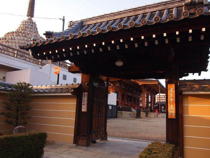 壬生寺南門