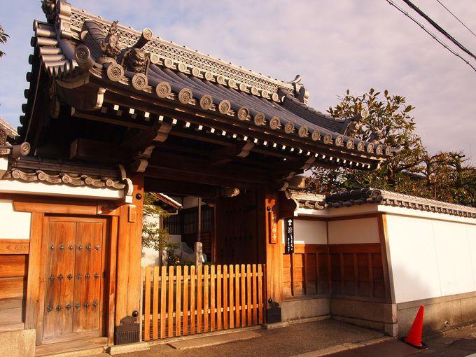 浪士組が集った場所、新徳禅寺