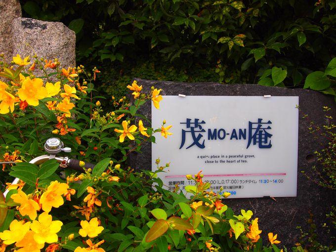 神楽岡コースの入り口
