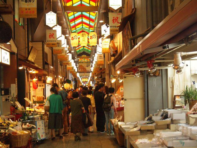 京都の台所、錦市場