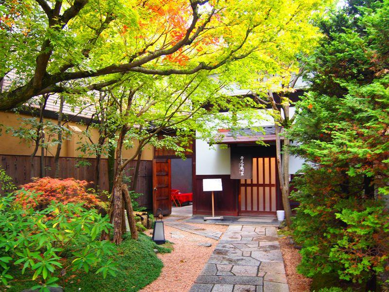 お庭や八ッ橋資料室見学も!元財界人の邸宅「西尾八ッ橋の里」