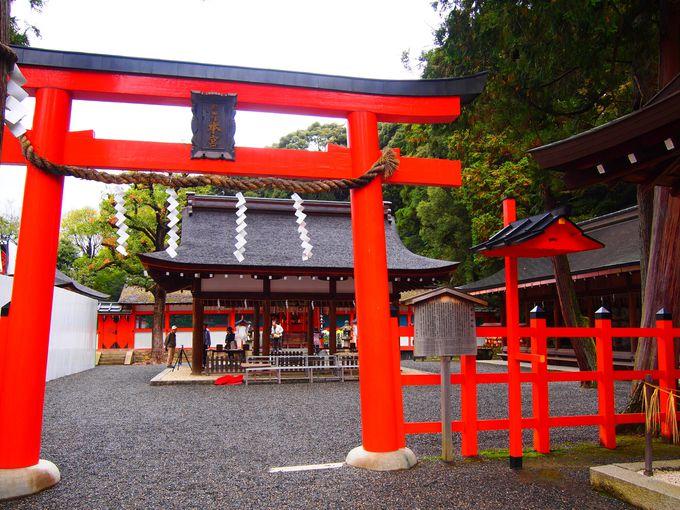 吉田神社・本宮
