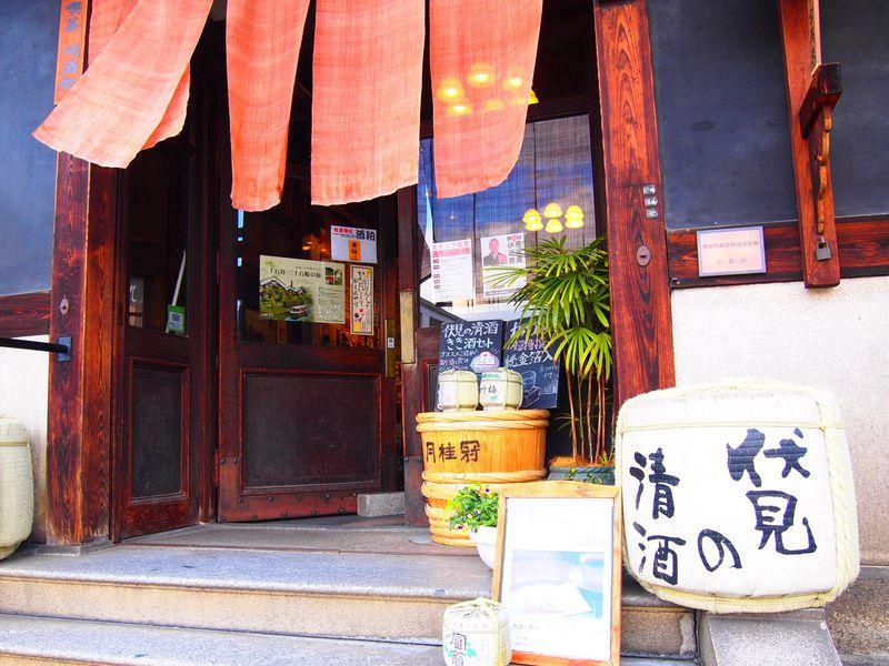 酒好きもカフェ好きも楽しめる!酒蔵の町京都「伏見夢百衆」